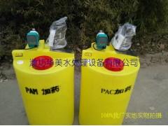 PE加药装置全自动加药设备絮凝剂加药装置加药设备厂家