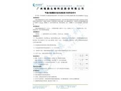 甲基对硫磷胶体金快速检测卡