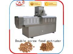 小型狗粮生产设备