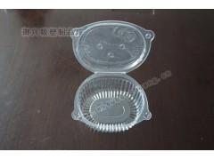 食品行业吸塑盒 吸塑折盒 塑料包装盒生产厂商找御兴