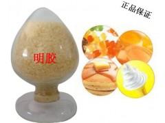 明胶 明胶价格 明胶生产厂家 明胶作用 增稠剂明胶