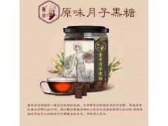 汤包、中药药包、颗粒冲剂、汤料、茶包等产品专业生产加工