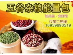 中老年膳食代餐粉生产加工 喜阳阳食品厂家 早餐粉加工
