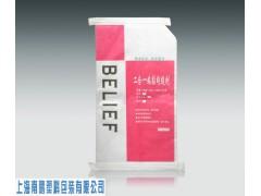 填缝剂包装袋种类,填缝剂包装袋生产厂家报价