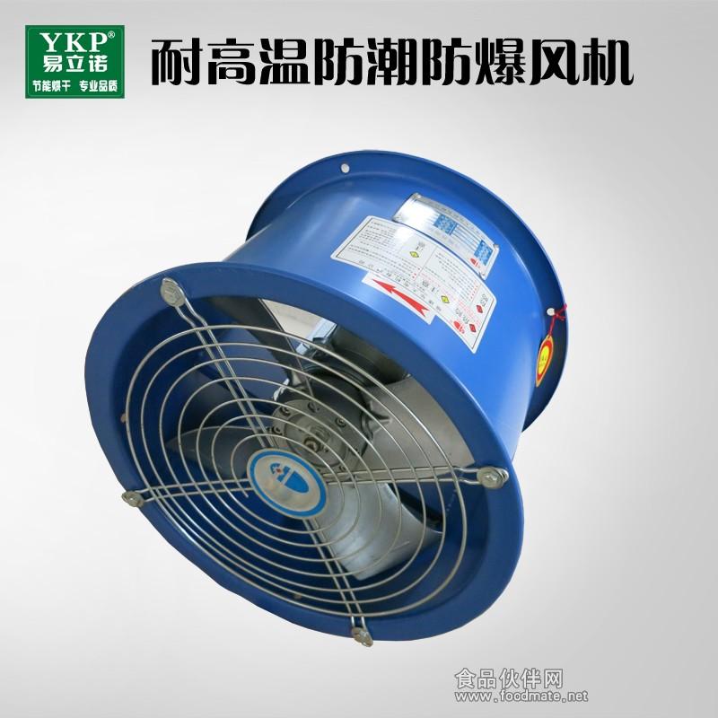 YKP易立诺耐高温风机