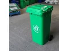 与环卫车配套使用的240升环保塑料垃圾桶低价销售中