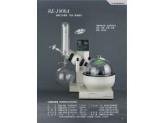 实验室旋转装蒸发仪生产厂家上海亚荣