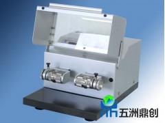 QM100S冷冻混合震荡研磨仪