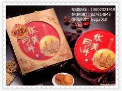 合浦500克月饼铁罐、北海大月饼铁盒