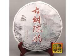 2012年云南七子熟茶饼 古树陈韵 普洱茶叶熟茶