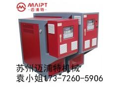 食品机械温度控制机导热油电加热设备 模具控温机厂价直销
