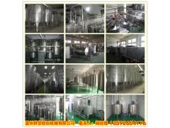 大型沙棘饮料加工生产线|食品级沙棘饮料制作设备|饮料加工机器