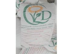 供应木薯淀粉 泰国越南木薯淀粉 葵花牌木薯淀粉