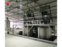 成套液体肥水溶肥生产线