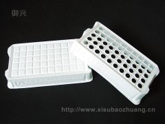 药品吸塑包装盒 医疗器械吸塑包装生产厂商上海御兴