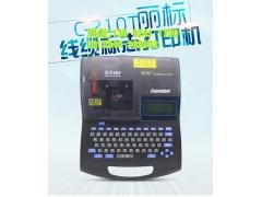 丽标打码机C-210T线标机