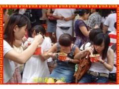「官」黄旗小吃培训500学习小吃技术 小吃培训实训机构