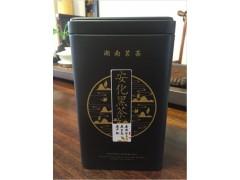 黑马茶厂600g铁罐茯砖坨茶益阳安化价格实惠
