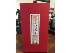 黑马茶厂250g直泡茯砖坨茶安化批发包邮