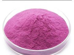 紫薯全粉紫薯粉熟粉