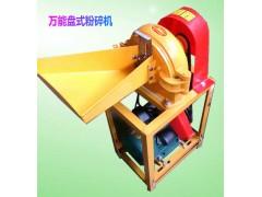 小型调料粉碎机药材粉碎机粮食粉碎机