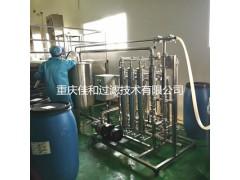 香水澄清除杂过滤设备 膜过滤设备厂家 膜分离