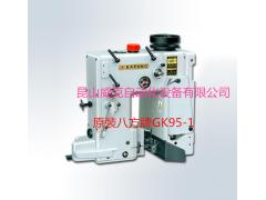 瑞安GK35-2C缝包机,GK35-7光控