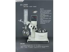 高温型油水两用上海亚荣旋转蒸发仪SY-2000价格