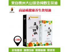 五季双秋野生茶籽油铁桶礼盒装家庭用1.58L 全国包邮