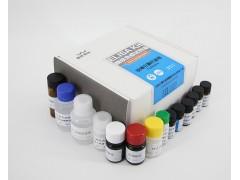 呋喃它酮代谢物酶联免疫试剂盒(牛肉)