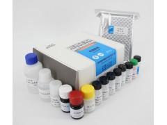 喹诺酮类酶联免疫试剂盒