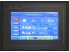 高品质三七空气能热泵烘干机