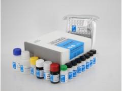 维德维康 喹乙醇酶联免疫试剂盒