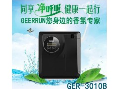 扩香机GER-3010B黑色