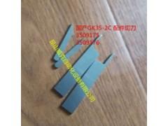GK35-2C跳线GK35-2C缝包机不剪线解决办法