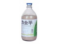 整蛋白型营养乳剂
