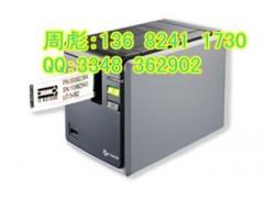 兄弟电脑标签机PT-9800PCN