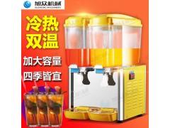 果汁冷饮机 商用冷饮机 双缸冷饮机 冷热双用冷饮机
