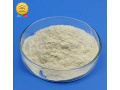 现货批发酵母葡聚糖【β-葡聚糖】食品原料 含量70%
