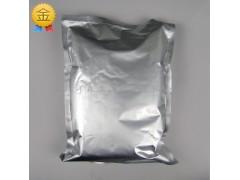 现货批发 TBHQ食品级抗氧化剂 (叔丁基对苯二酚)一千克起