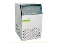 爱雪40公斤制冰机