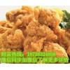 安庆正宗韩式炸鸡牙签肉炸鸡架哪里学韩式炸鸡技术培训