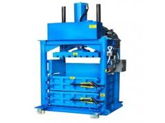 纸箱液压打包机保质保量 金属液压打包机经销商