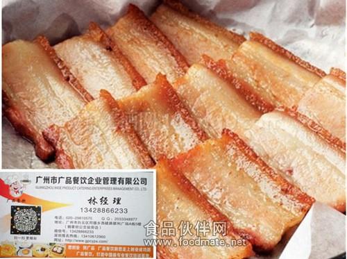 脆皮烧肉1