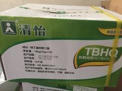 抗氧化剂TBHQ(叔丁基对苯二酚)