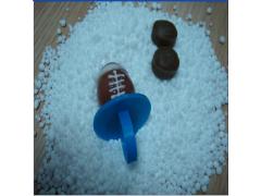 异麦芽酮糖醇