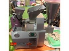 小型饺子机,大型饺子机,商用饺子机