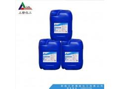 SQ-101B型碱性清洗剂 食品级清洗剂