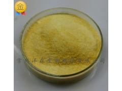 大豆浓缩磷脂 粉末卵磷脂 德国嘉吉 食品级磷脂酰胆碱现货促销
