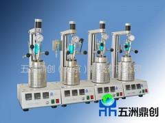 WZBM系列机械磁力搅拌平行反应釜